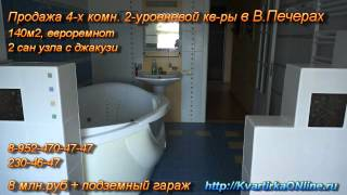 Продажа квартиры в Нижнем Новгороде(, 2012-06-01T13:26:25.000Z)