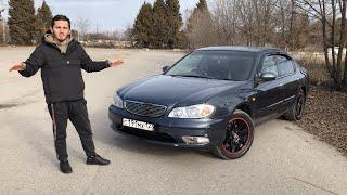 Иномарка За 200 Тысяч, Nissan Cefiro/Maxima A33 V6 , Лакшери Вариант, По Цене АвтоВАЗА...