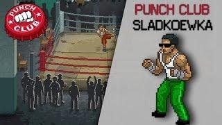 Пират номер 4! (Punch Club) #12