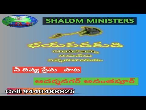 Dhayagaligina Yesaiah - Krupa Ministries 2016 New Year Song [www.stafaband.co].mp4