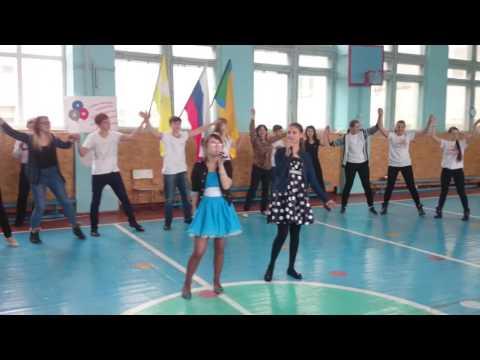 Городская школа актива - 2016! МБОУ СОШ № 11, Невинномысск