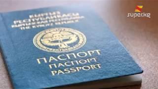 видео Архив Новостей за 13.05.2018