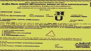 Vada chennai movie in tamil