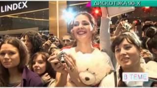 Cупердискотека 90-х Saint-Petersburg 24.11.12 - Ю TV - Aftermovie | Radio Record