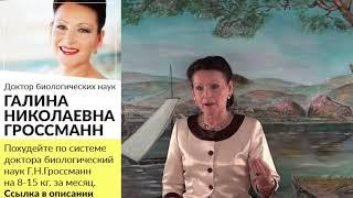 Холестерин в яйцах ПОЛЬЗА И ВРЕД куриных яиц Галина Гроссман