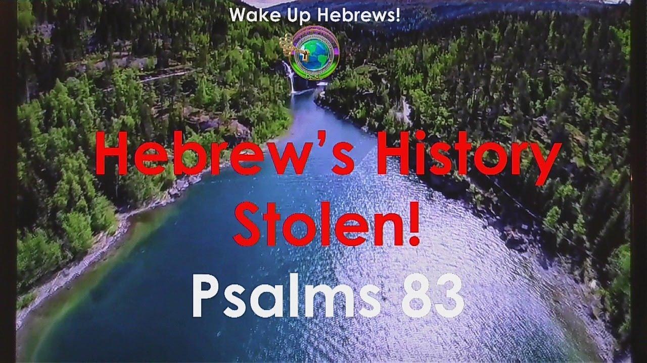 Hebrew's History Stolen