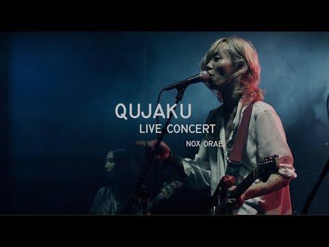 QUJAKU - NOX ORAE 2018 | Full Live performance HD Mp3