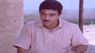 Swathi Muthyam Movie || Rama Kanavemira Video Song || Kamal Hassan, Radhika