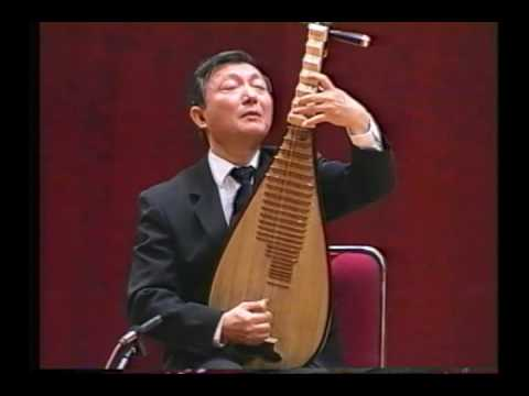 China: Music of the Pipa by Lui Pui-Yuen on Apple Music
