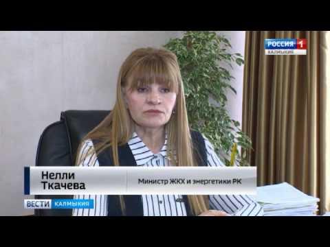 Реализация программы переселения граждан из аварийного жилья в Республике Калмыкия