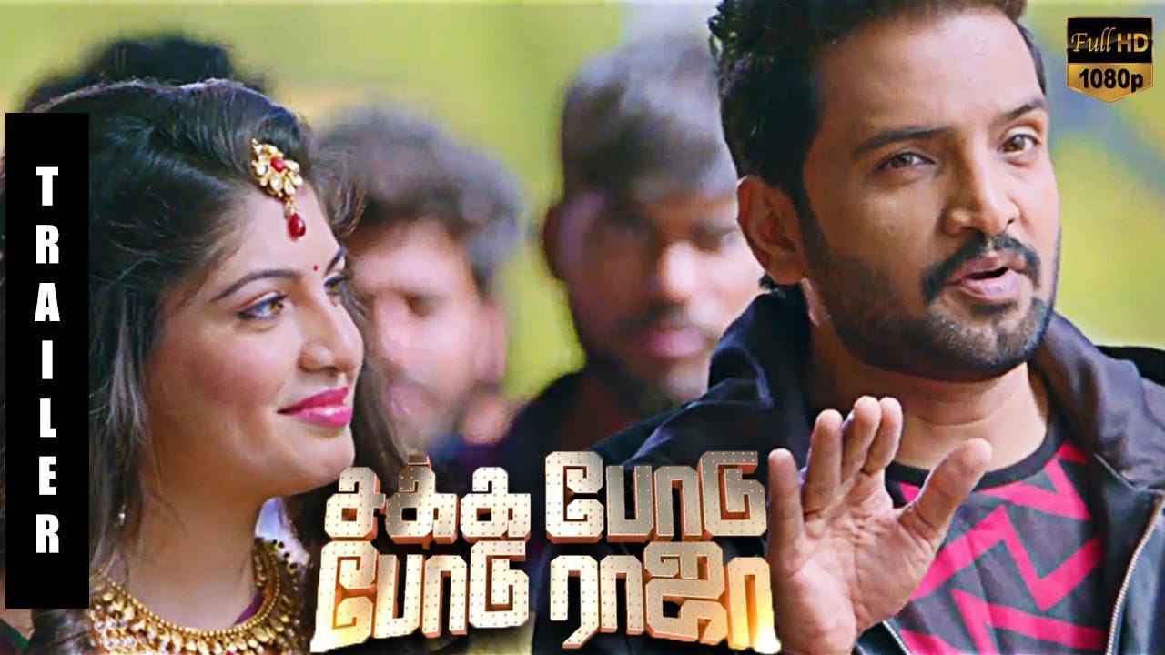 Image result for Sakka Podu Podu raja official trailer images