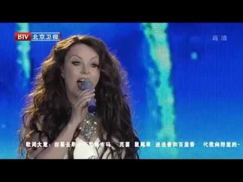 Sarah Brightman performs Scarborough Fair at the 2013 Beijing International Film Festival