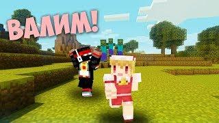 Minecraft - Побег с Земли! Но что-то пошло не так.....