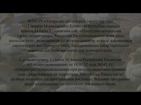 Новые правила ПДД Республики Казахстан 05.01.2015