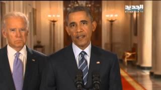 الرئيس الاميركي باراك اوباما يلقي كلمة بعد الاتفاق النووي  بين ايران والدول الكبرى    14-7-2015