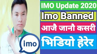 IMO Update 2020 | Imo Live Banned To Bigo Live | How To Pssible With Live Proff 2020