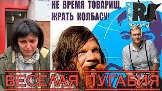 Путинизм или идиотизм? Борьба с бедными. Нападение на офис бешеных бабок. Россия 2018...