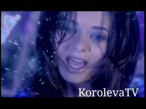 Наташа Королёва — Бриллианты слез