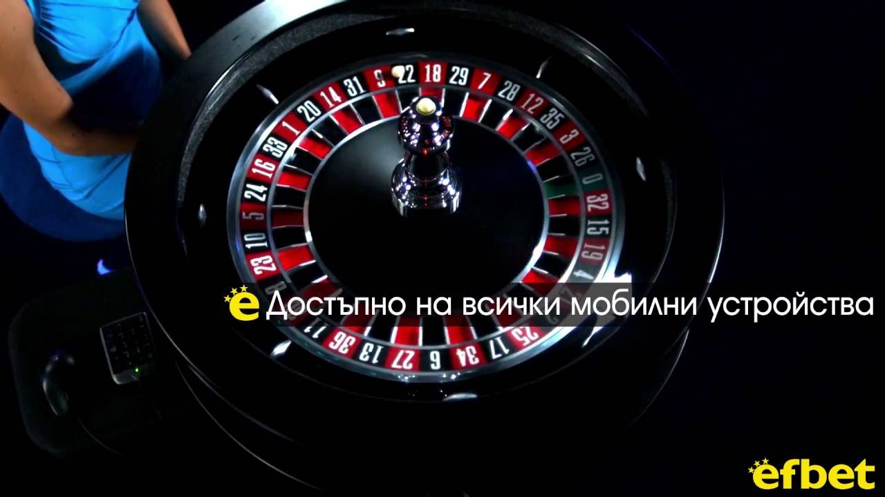 Efbet roulette free roulette for tablet