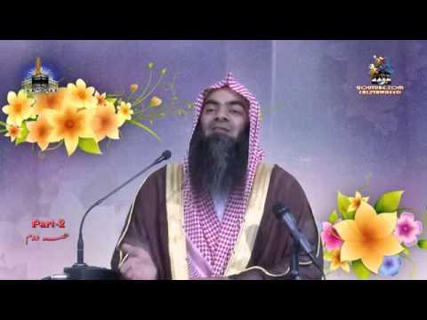 Funny Pakistani Names - Tauseef ur Rahmaan