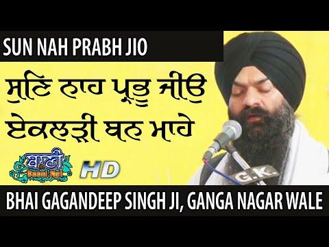 Bhai-Gagandeep-Singh-Ji-Ganga-Nagar-Wale-G-Rakabganj-Sahib-Baru-Sahib-Samagam-14-Feb-2021