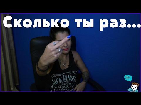 Русский порно кастинг Пьер Вудман в России страница 6