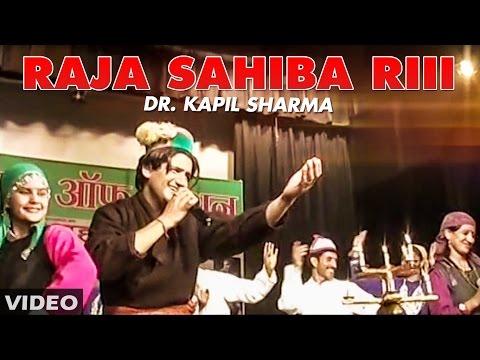 """Raja Sahiba Ri """"Raja Virbhadra Singh Ji"""" by Dr. Ka"""
