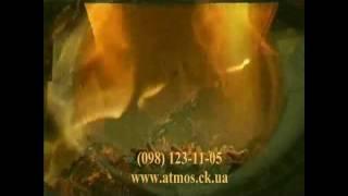 Atmos - котел пиролизный, твердотопливный Атмос видео(Продажа твердотопливных котлов Atmos на сайте http://atmos.ck.ua/ Дровяные, угольно-дровяные котлы Атмос, газифицирую..., 2011-12-02T14:54:00.000Z)