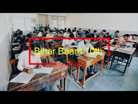 Bihar Board 10th Time Table 2020 | Exam Routine