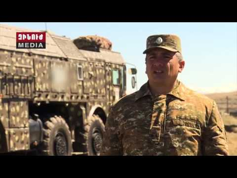 Армянский Искандер//Ексклюзив!!( Армянском