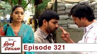 Thirumathi Selvam Episode 321, 13/11/2019   #VikatanPrimeTime