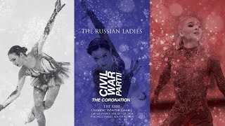 The Russian Ladies | 2018 Olympics Promo: CIVIL WAR PART II - The Coronation