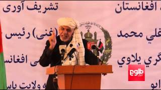 Ghani Fires Kunduz NDS Chief He Once Honored