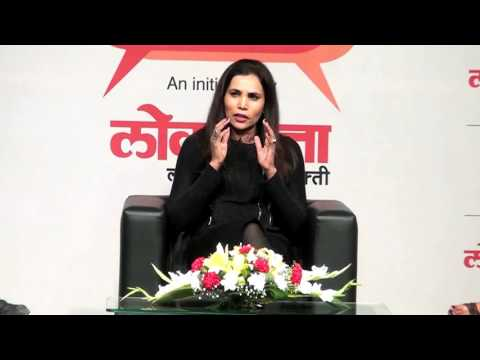 Spa expert Rekha Chaudhari at Loksatta Viva Lounge