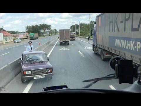 Весь день в пробках (аварии , ремонты дорог )