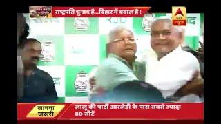 Kaun Banega Rashtrapati: Will Lalu Yadav, Nitish Kumar coalition survive?