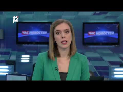 Омск: Час новостей от 14 января 2020 года (14:00). Новости