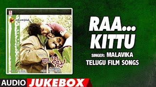 Raa…Kittu Full Album Jukebox | Raja,Sonu | Naga | Balachandra | Telugu Audio Jukebox