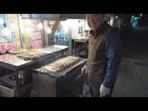 4K 40년 연탄 생선구이 / 동대문 생선구이 골목 - 전주집 / briquette fish roasting / a 40-year career / korea food