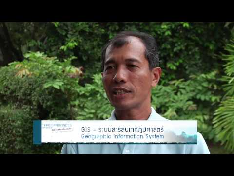 Poverty-Environment Initiative in Thailand, Khon Kaen Province (Thai)