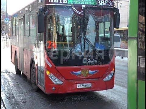 При столкновении двух хабаровских автобусов пострадал пассажир. Mestoprotv