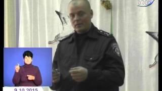 Тернопільські міліціонери провели урок патріотизму