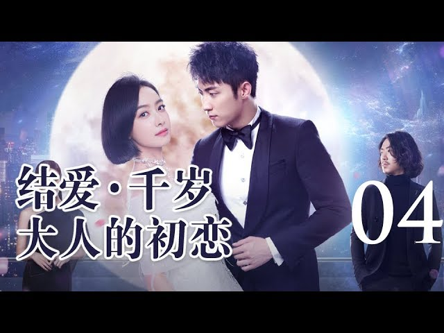 English Sub 04Moonshine And Valentine 04 Victoria Song Johnny