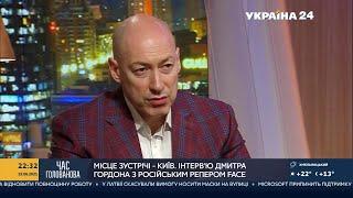 Гордон о ЛГБТ, брифинге Протасевича, бойкоте фракцией ЕС канала «1+1» и Наталье Мосейчук