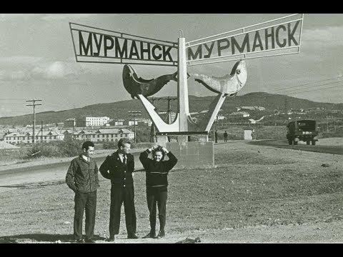 Мурманск 5 марта 2014.Прекрасная погода -14 градусов