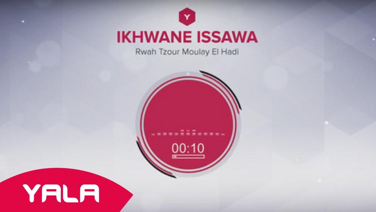 issawa gratuitement