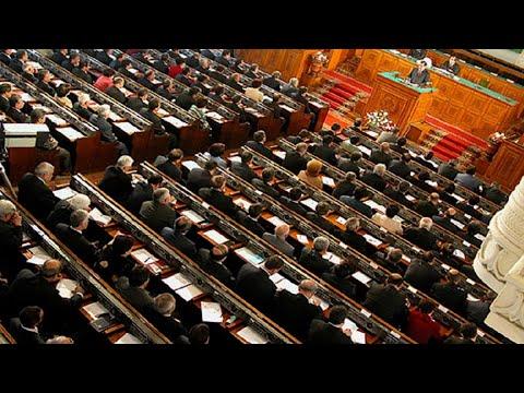 Парламентарии Таджикистана обсудили соглашения с международными банками