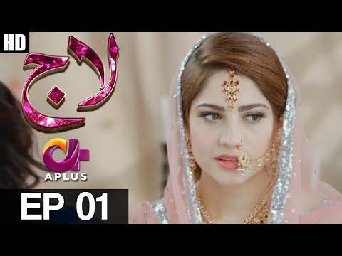 Laaj - Episode 1 | APlus Drama | Neelam Muneer, Imran Ashraf, Irfan Khoosat