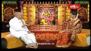 Repeat youtube video Mantra to be Followed for Sri Lakshmi Narasimha Swamy Propitiate - Dharma Sandehalu