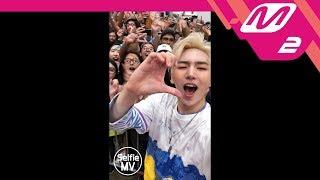 [Selfie MV] 펜타곤(PENTAGON) - 빛나리(Shine) @KCON18LA